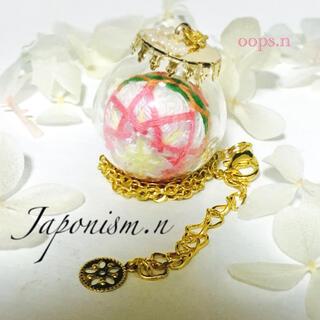 Japonism.n.20 びん 細工 てまり ガラスドーム 手毬 ネックレス(ネックレス)
