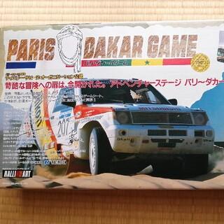 バンダイ(BANDAI)のパリ・ダカールゲーム(その他)