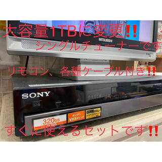 SONY - 1TBに増量‼️SONYブルーレイレコーダー BDZ-RS15