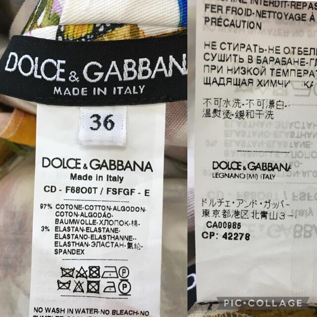 DOLCE&GABBANA(ドルチェアンドガッバーナ)の美品 ドルチェ&ガッバーナ DOLCE&GABBANA 花柄 箱付 ワンピース レディースのワンピース(ひざ丈ワンピース)の商品写真