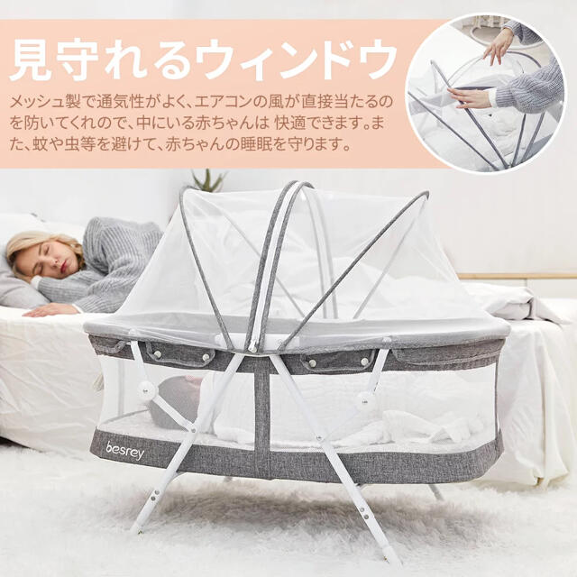 ベビーベッド キッズ/ベビー/マタニティの寝具/家具(ベビーベッド)の商品写真
