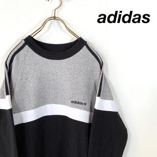 adidas - 【美品】adidas originals トレフォイル マルチカラースウェット