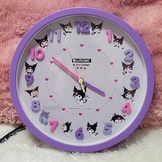 サンリオ(サンリオ)のサンリオ クロミ ♡  壁掛け時計 ウォールクロック(キャラクターグッズ)