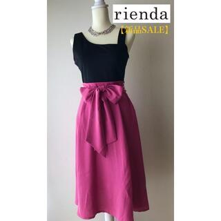 rienda - 【新品】8,480円+税 リエンダ ワンピース ドレス M ピンク ブラック系