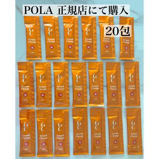 ポーラ(POLA)のPOLA グランチャージ キレイの酵素 温 20包 (その他)