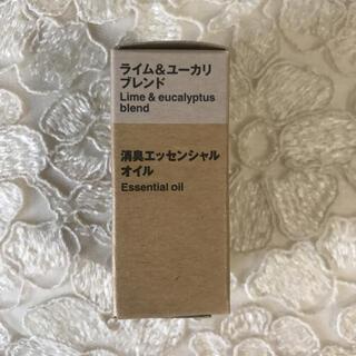 ムジルシリョウヒン(MUJI (無印良品))の無印良品消臭エッセンシャルオイルライム&ユーカリブレンド(エッセンシャルオイル(精油))