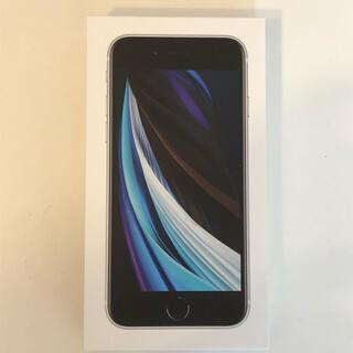 Apple - 【新品】iPhone SE 第2世代 64GB SIMフリー ホワイト