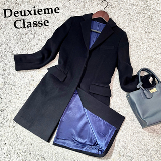 ドゥーズィエムクラス(DEUXIEME CLASSE)のDeuxieme Classe ドゥーズィエムクラス チェスターコート カシミヤ(チェスターコート)