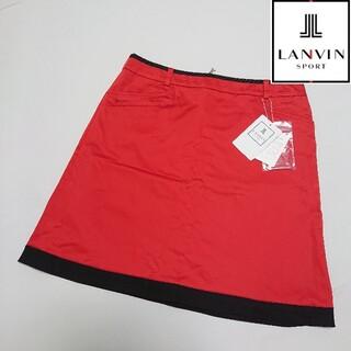 ランバン(LANVIN)の【新品タグ付き】ランバンスポール ゴルフスカート179 レディース40(ウエア)