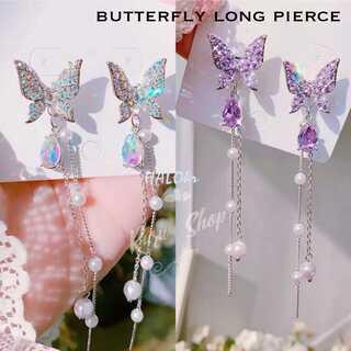 バタフライロングピアス パープル 韓国 キラキラ クリスタル パール 蝶 量産型