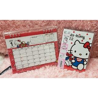 サンリオ(サンリオ)のサンリオ ハローキティ ♡ 2022年 手帳 & カレンダー(カレンダー/スケジュール)