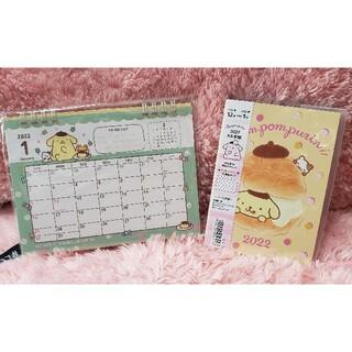 ポムポムプリン(ポムポムプリン)のサンリオ ポムポムプリン ♡ 2022年 手帳 & カレンダー(カレンダー/スケジュール)