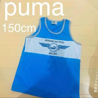 プーマ(PUMA)のpuma 150cm タンクトップ (Tシャツ/カットソー)