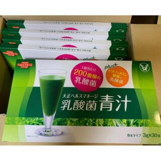 大正製薬 - 【新品 未開封】大正ヘルスマネージ 乳酸菌青汁 10箱