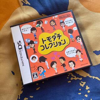 ニンテンドウ(任天堂)のトモダチコレクション DS(携帯用ゲームソフト)