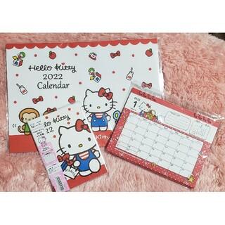 ハローキティ(ハローキティ)のサンリオ ハローキティ ♡ 2022年 手帳 & 卓上 壁掛け カレンダー(カレンダー/スケジュール)