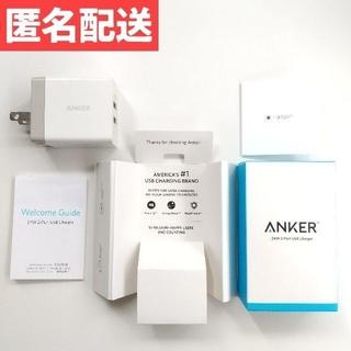 ANKER 24W 2ポート USB急速充電器 アンカー USB 充電器(バッテリー/充電器)
