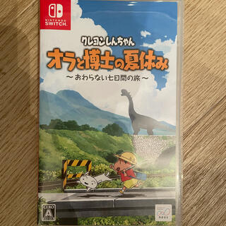 Nintendo Switch - クレヨンしんちゃん オラと博士の夏休み~おわらない七日間の旅~
