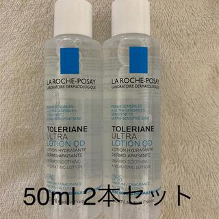 LA ROCHE-POSAY - ラロッシュポゼ トレリアン薬用モイスチャーローション