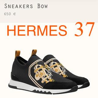 エルメス(Hermes)のHERMES ボウ ブリッドドゥガラ ソックススニーカー 37 24cm(スニーカー)