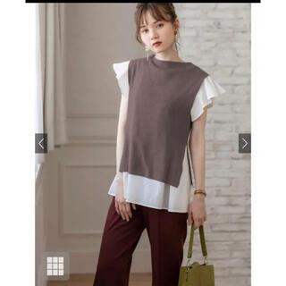 グレイル(GRL)のニットトップス(Tシャツ/カットソー(半袖/袖なし))