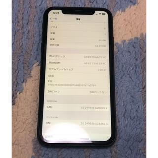 iphone11 64GB SIMフリー