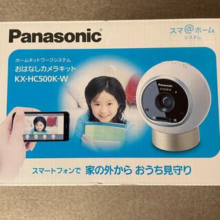 Panasonic - ☆新品未使用☆ホームネットワークシステム