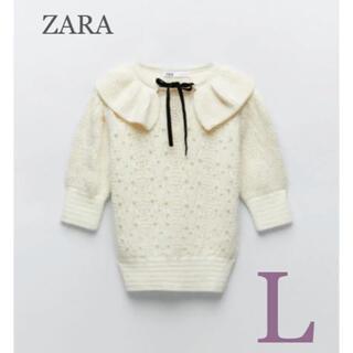 ZARA - 【新品・未使用】ZARA フェイクパール付き ニット トップス L