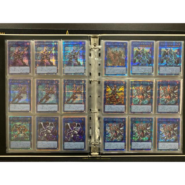 遊戯王(ユウギオウ)の遊戯王 プリズマ 一覧① エンタメ/ホビーのトレーディングカード(シングルカード)の商品写真