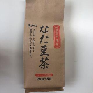 ゼンヤクノー なた豆茶 30袋