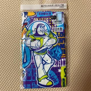 Disney - トイストーリー コップ袋♡