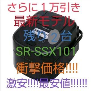 Panasonic - 黒 パナソニック 炊飯器 最高級 5.5 sr-vsx101 SR-SSX