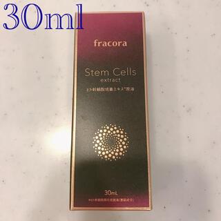 fracora フラコラ ヒト幹細胞培養エキス原液 30ml 1本
