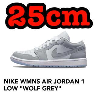 NIKE - NIKE WMNS AIR JORDAN 1 LOW WOLF GREY