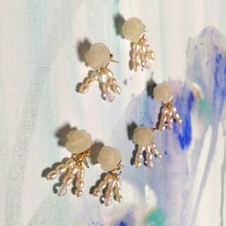 FRAY I.D - Transparent rose