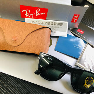 Ray-Ban - RayBan RB2140F 901 52 レイバン ウェイファーラー サング