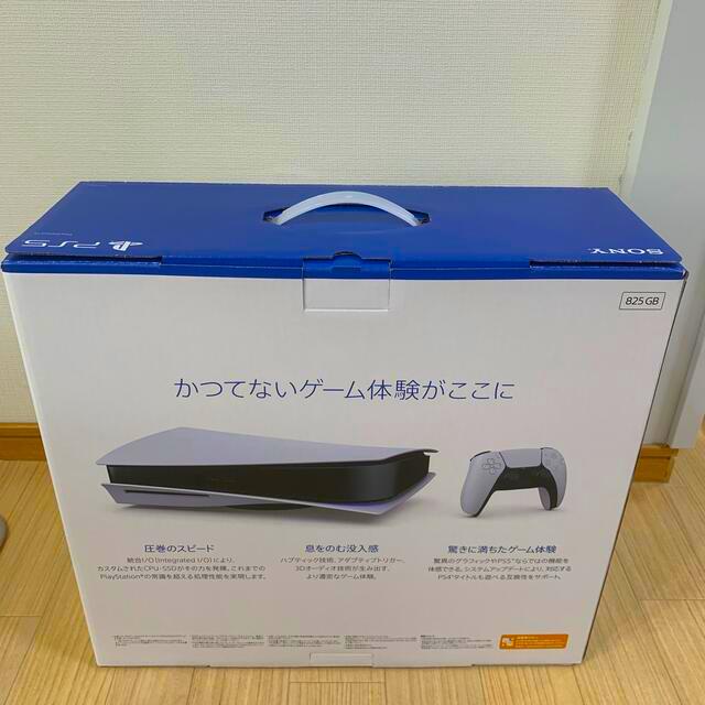 PlayStation(プレイステーション)のps5  本体 ディスクドライブモデル PS5美品 エンタメ/ホビーのゲームソフト/ゲーム機本体(家庭用ゲーム機本体)の商品写真