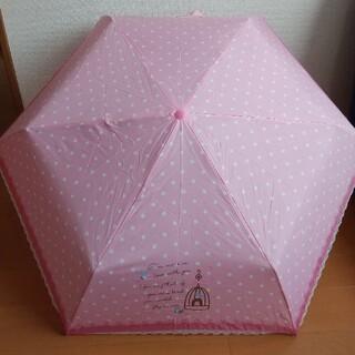 小学生女児向け かわいい折りたたみ傘(傘)
