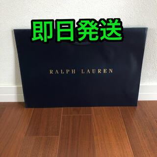 ラルフローレン(Ralph Lauren)の新品 ラルフローレン ショップ袋 紙袋 ショッパー ラルフ M(ショップ袋)