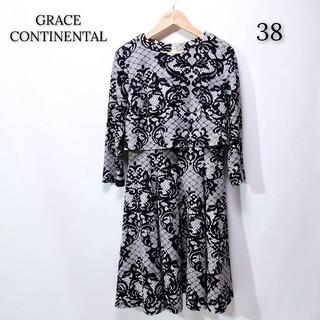 グレースコンチネンタル(GRACE CONTINENTAL)の【美品♪】グレースコンチネンタル セットアップ ワンピース 花柄 ブラック(礼服/喪服)