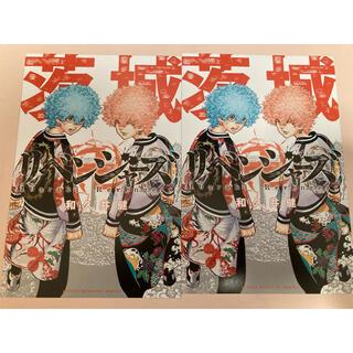 東京リベンジャーズ ポストカード(キャラクターグッズ)