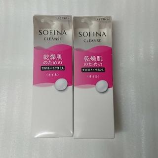 SOFINA - 【未開封新品】ソフィーナ クレンズ 乾燥肌のための美容液メイク落とし(オイル)