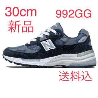 ニューバランス(New Balance)の【新品】New Balance 992GG ニューバランス992 30cm(スニーカー)
