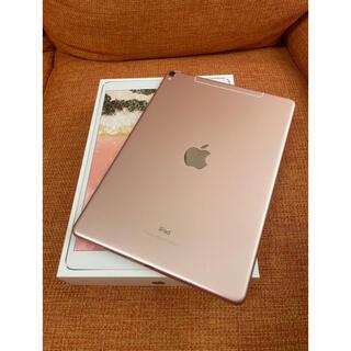 Apple - iPadPro 10.5 Wi-Fi+cellular 64GB ローズゴールド