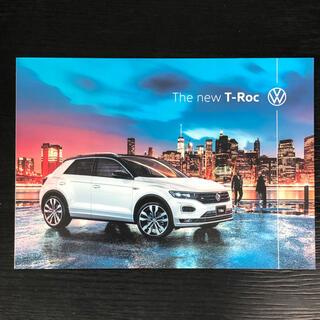 フォルクスワーゲン(Volkswagen)のフォルクスワーゲン T-Roc カタログ(カタログ/マニュアル)