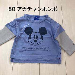 ディズニー(Disney)の80☆ディズニー☆重ね着風ロンT長袖カットソー(シャツ/カットソー)