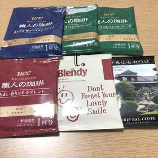 送料込み‼️ ドリップコーヒー アソート UCC 職人の珈琲 ブレンディ