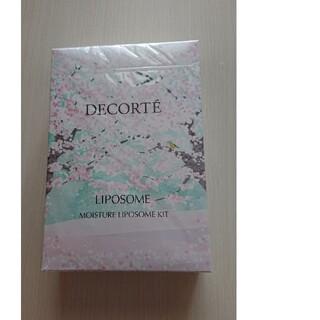 コスメデコルテ(COSME DECORTE)のCOSME DECORTE   モイスチュアリポソームさくらキット(美容液)