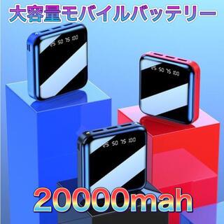 モバイルバッテリー 大容量