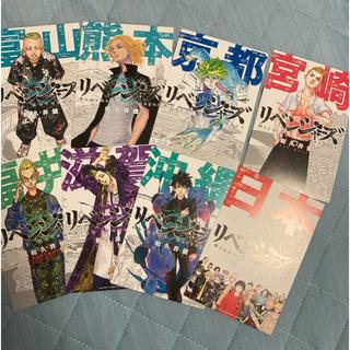 東京リベンジャーズ ポストカード